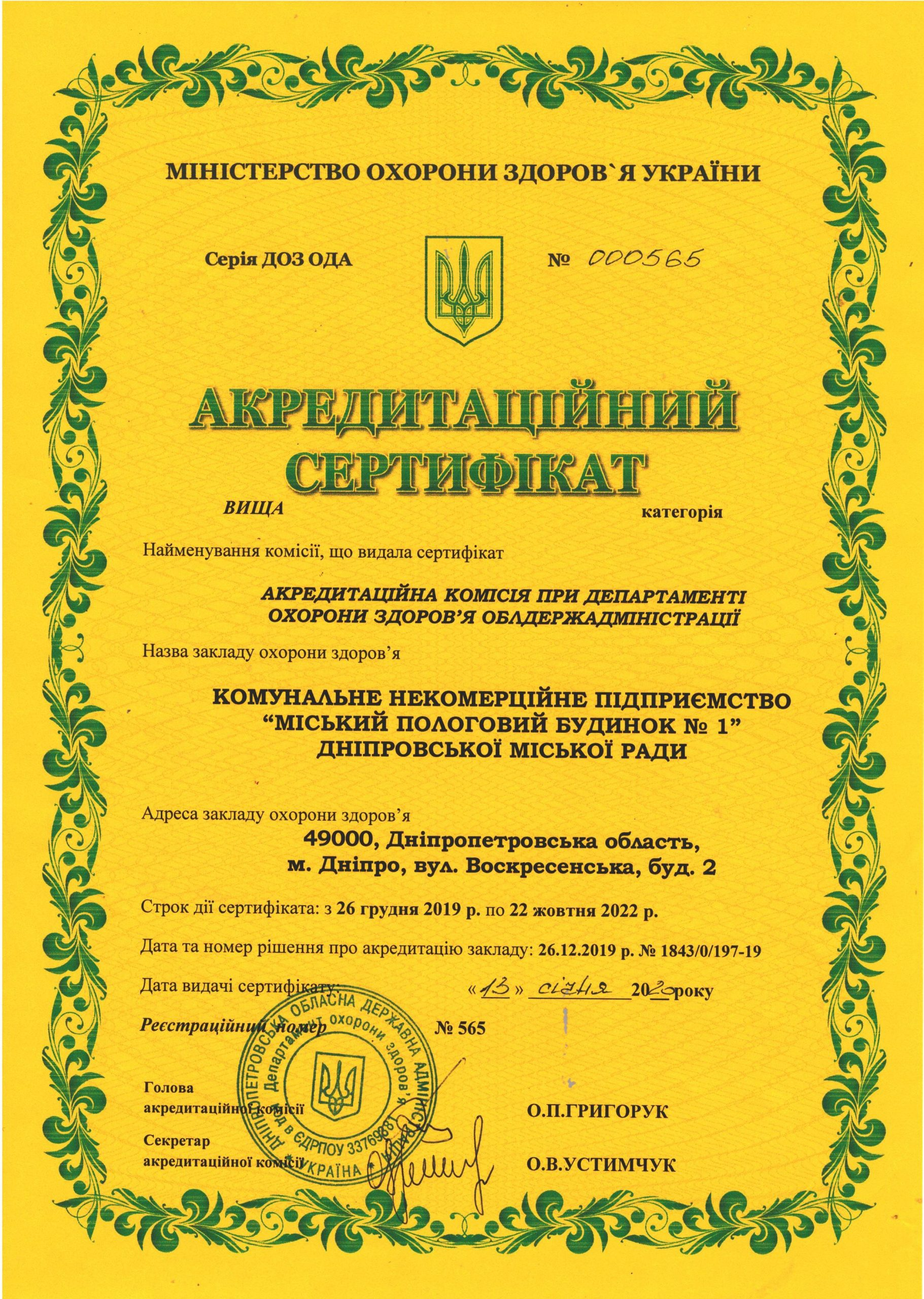 NOVIJ-001